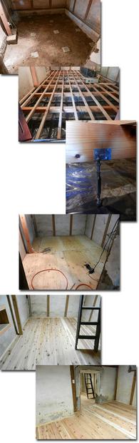 土蔵床改修