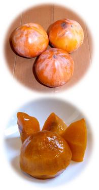 メチャ甘い水島柿
