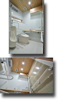 快適介護トイレ