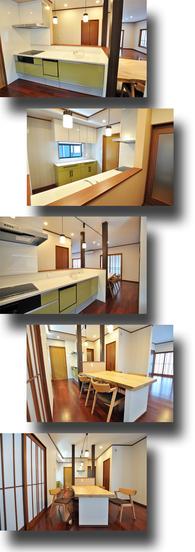 開放的な明るいキッチン