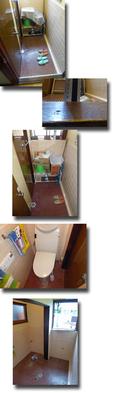 タイル貼りトイレ