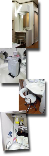ベットサイドの洗面化粧台